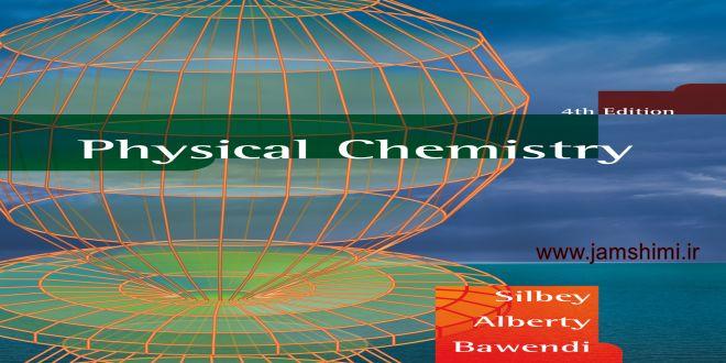دانلود کتاب شیمی فیزیک آلبرتی ویرایش چهارم Alberty Physical Chemistry 4th