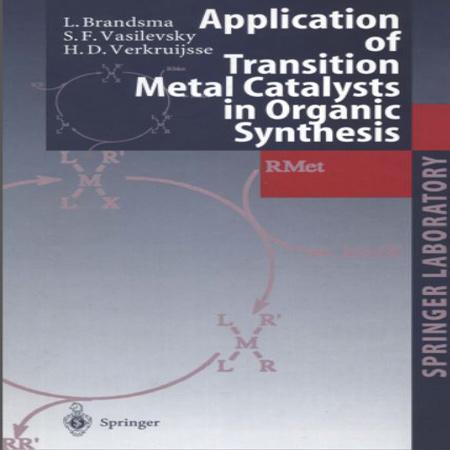 دانلود کتاب کاربرد کاتالیزور های فلزات واسطه در سنتز های آلی