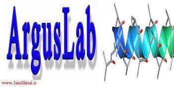 دانلود ArgusLab 4.01 نرم افزار شیمی محاسباتی مدل سازی مولکولی و طراحی دارو