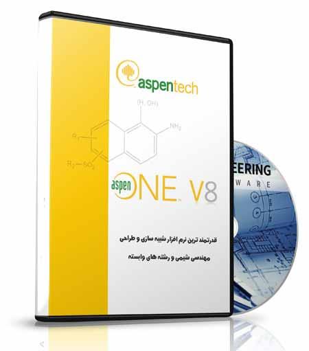 دانلود Aspentech aspenone 8.0 نرم افزار شبیه سازی مهندسی شیمی
