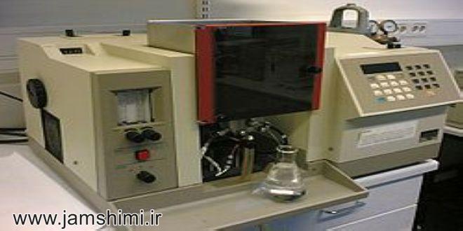 آموزش کار با دستگاه طیفسنجی جذب اتمی AAS