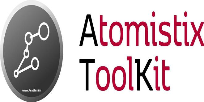 دانلود 2018.6 QuantumATK / Atomistix Toolkit نرم افزار شبیه سازی نانو ساختارهای الکترونی