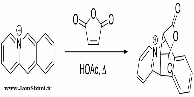 مکانیسم واکنش حلقه زایی برادشر Bradsher cycloaddition