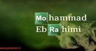 تبدیل نام و نام خانوادگی شما به صورت نماد شیمیایی عناصر شیمی