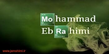 نام و نام خانوادگی شما بصورت نماد شیمیایی عناصر
