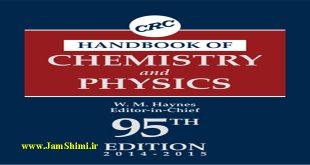 دانلود هندبوک شیمی و فیزیک ویرایش 95 CRC Handbook of Chemistry and Physics