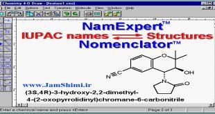 دانلود Chemistry 4-D Draw 8.0.2 نرم افزار طراحی و رسم ترکیبات و فرمول های شیمی