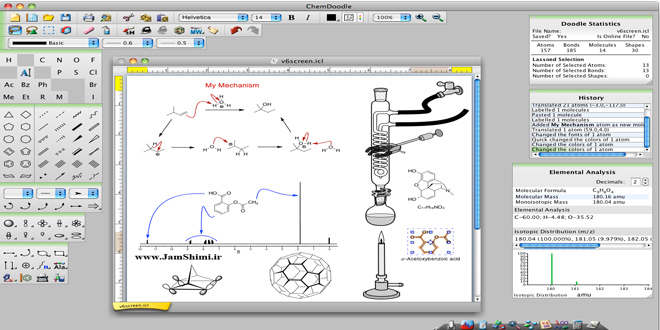 Photo of دانلود ChemDoodle 8.0.1 نرم افزار طراحی و رسم ساختار ترکیب ها و فرمول های شیمی