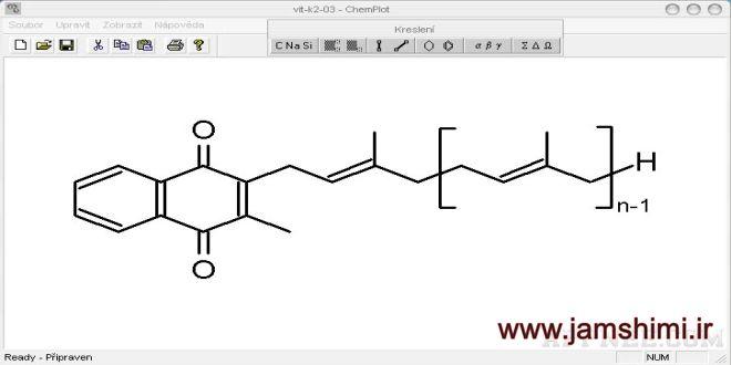Photo of دانلود ChemPlot 1.1.7.9 x86/x64 نرم افزار طراحی و رسم ترکیب های شیمی