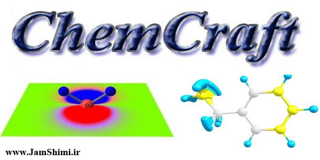 دانلود Chemcraft 1.8 Build 523 نرم افزار تجزیه و تحلیل محاسبات شیمی کوانتوم