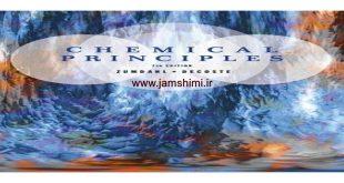 دانلود کتاب اصول شیمی عمومی زومدال ویرایش هفتم Zumdahl Chemical Principles 7th