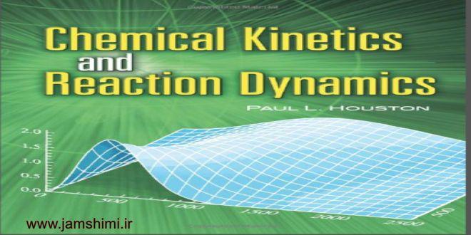 دانلود کتاب سینتیک شیمیایی و دینامیک واکنشها هوستون Chemical Kinetics
