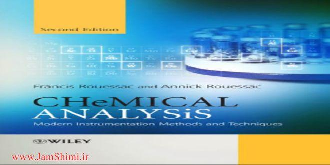 دانلود کتاب Modern Instrumentation Methods and Techniques