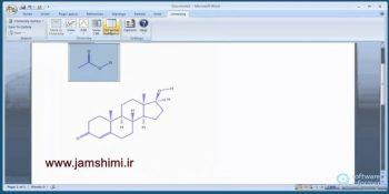 دانلود Chemistry Add-in for Word 2.0.1.0 افزونه رسم فرمول ترکیبات شیمی در نرم افزار ورد