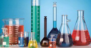 شعر جالب شیمی درباره وسایل و ابزارهای آزمایشگاه شیمی و کاربردهای آن ها