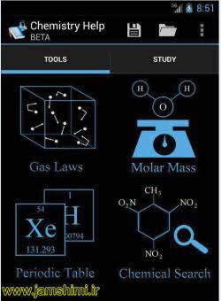 Photo of دانلود نرم افزار آموزش شیمی0.7 Chemistry Help