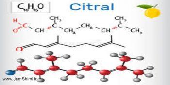 خواص و ویژگی های مولکول سیترال Citral