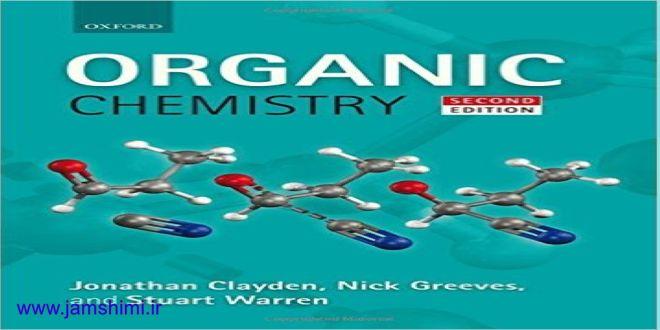 Photo of دانلود کتاب شیمی آلی کلایدن ویرایش دوم Clayden organic Chemistry 2nd edition