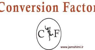دانلود جدول ضرایب تبدیل شیمی و مهندسی شیمی Chemistry Conversion Factor