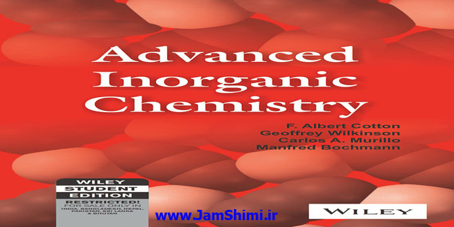 دانلود کتاب شیمی معدنی پیشرفته کاتن ویرایش سوم Advanced Inorganic Chemistry 3th