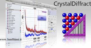 دانلود CrystalDiffract 6.7.2.300 نرم افزار شیمی شبیه سازی پراش پودر اشعه ایکس و نوترون