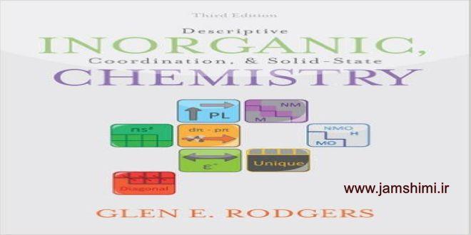 دانلود کتاب شیمی معدنی توصیفی رودگرز ویرایش سوم Descriptive Inorganic Coordination