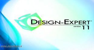 دانلود Design-Expert 11.0.8 x86/x64 نرم افزار طراحی و تحلیل آزمایش های شیمی