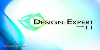 دانلود Design-Expert 11.0.4 x86/x64 نرم افزار طراحی و تحلیل آزمایش های شیمی