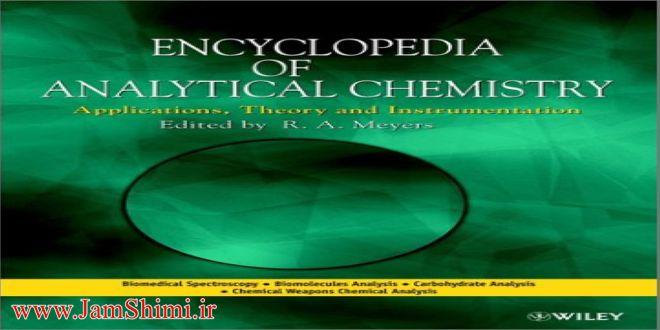 دانلود دایره المعارف و فرهنگ لغت تخصصی شیمی تجزیه