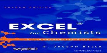 دانلود کتاب اکسل برای شیمیدان Excel for Chemists A Comprehensive Guide 2th