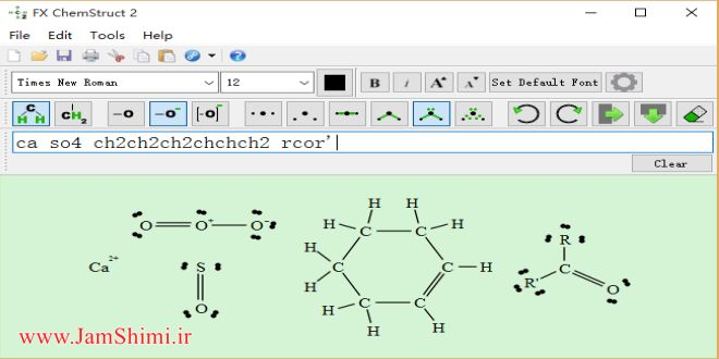 دانلود نرم افزار FX ChemStruct v1.203.2 رسم ساختارهای شیمی در Word