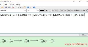 دانلود نرم افزار Fx Chem v2.104.2 تایپ معادله شیمی در Word