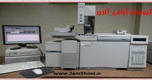 دانلود پاورپوینت کروماتوگرافی گازی Gas Chromatography