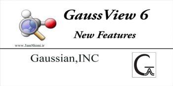 دانلود GaussView 6.0.16 نرم افزار گوس ویو