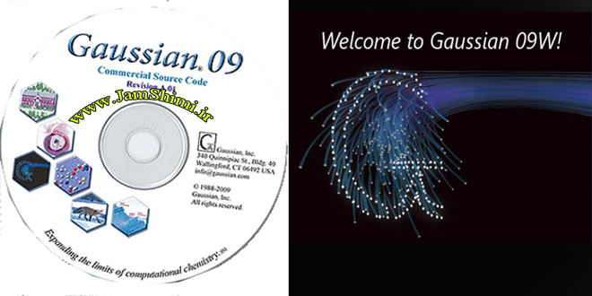 دانلود Gaussian 09W 9.5 Revision D.01 Windows + 16 Rev.A.03 Linux64 گوسین