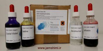 طرز تهیه محلول لوگول معرف نشاسته در آزمایشگاه