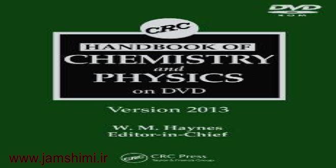 دانلود هندبوک شیمی Handbook of Chemistry and Physics