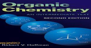دانلود شیمی آلی هافمن ویرایش دوم Hoffman organic chemistry 2th edition