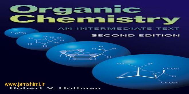 Photo of دانلود شیمی آلی هافمن ویرایش دوم Hoffman organic chemistry 2th edition