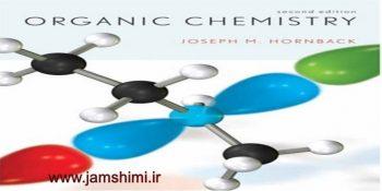 دانلود کتاب شیمی آلی هورنبک ویرایش دوم Hornback's Organic Chemistry 2th edition