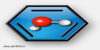 دانلود IQmol 2.10 نرم افزار شبیه سازی و ویرایش ساختارهای شیمیایی