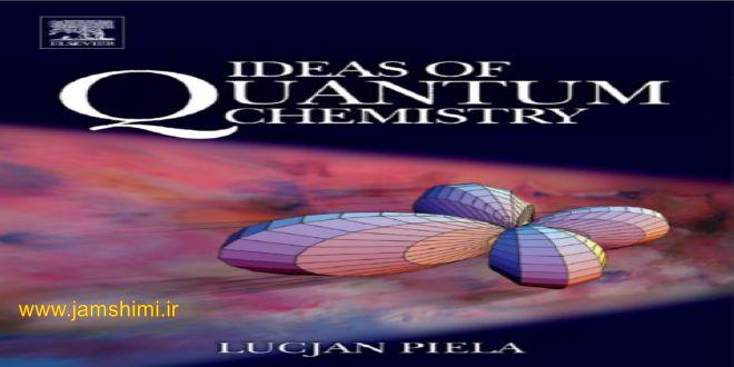 دانلود کتاب ایده های شیمی کوانتومی Ideas of quantum chemistry