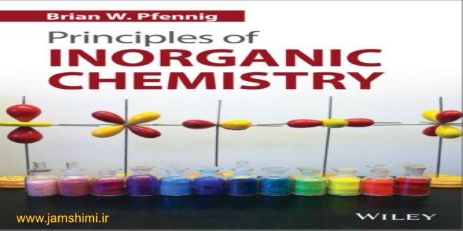 Photo of دانلود کتاب شیمی معدنی پفنینگ Pfennig Principles of Inorganic Chemistry