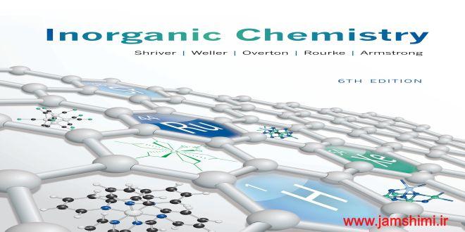 دانلود کتاب شیمی معدنی شرایور اتکینز ویرایش ششم