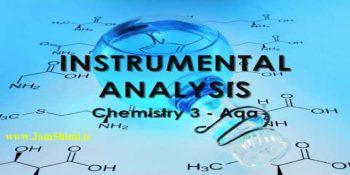 دانلود تست و نمونه سوال درس شیمی تجزیه دستگاهی دیماه 95 + جواب