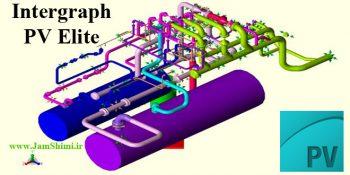 دانلود Intergraph PV Elite 2018 v20.00.00 نرم افزار طراحی مخازن تحت فشار و مبدل حرارتی