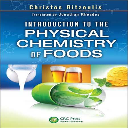 دانلود کتاب مقدمه ای بر شیمی فیزیک مواد غذایی Christos Ritzoulis