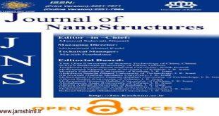 نمایه شدن دومین مجله نانوی ایران Journal of Nanostructures در ISI به سردبیری دکتر مسعود صلواتی