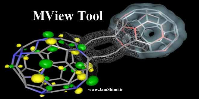 دانلود MView beta 0.6 Linux نرم افزار آنالیز و شبیه سازی خواص مولکولی