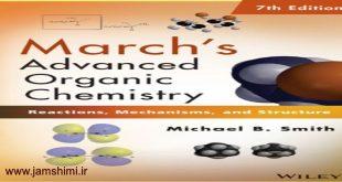 دانلود کتاب شیمی آلی پیشرفته مارچ ویرایش هفتم March's Advanced Organic Chemistry